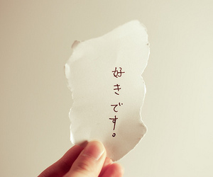 love and japanese image