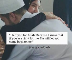 allah, Best, and couple image