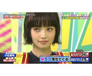 girl, japanese, and komatsu nana image