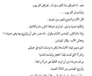 حُبْ, عمياء, and بُنَاتّ image