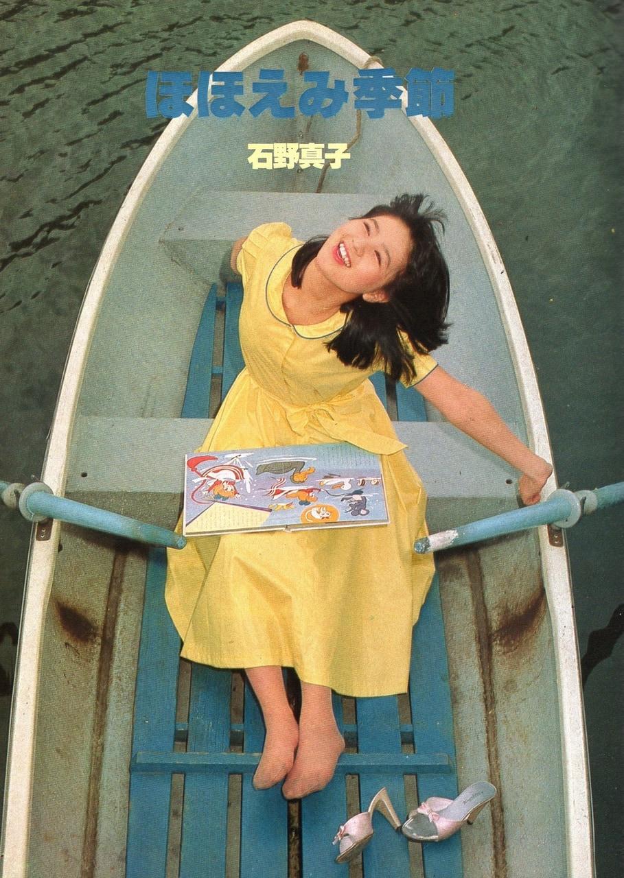 Doraemonmon Mako Ishino 石野真子 Uploaded By ɴᴏᴠᴇɴɪɪ
