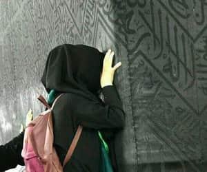 allah, hope, and beautiful image