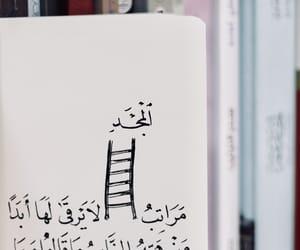 شعر and خطً image