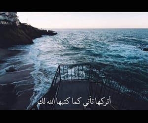 allah and love image