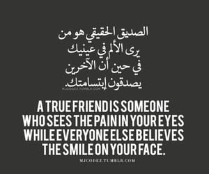 friend image