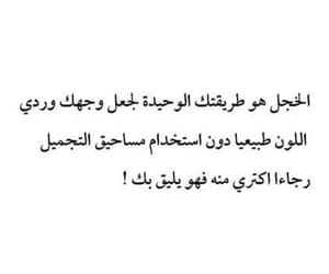 dz, كﻻم, and الخجل image