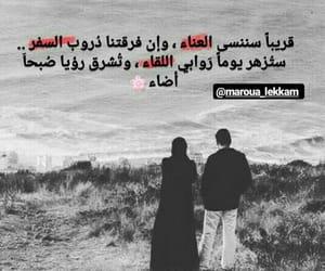 dz, مروة, and شوق image