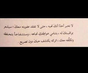 dz, كﻻم, and اُحِبُّه image