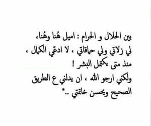 dz, الله, and كﻻم image