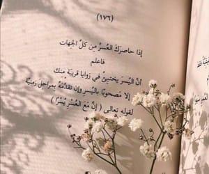 ياالله image