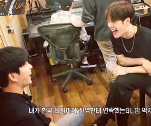 park jinyoung, jackson wang, and got7 image