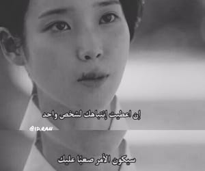 idols, kpop, and arabic quotes image