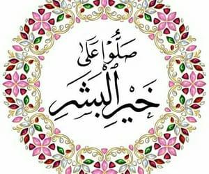 محمد رسول الله, جمعة, and خير خلق الله image