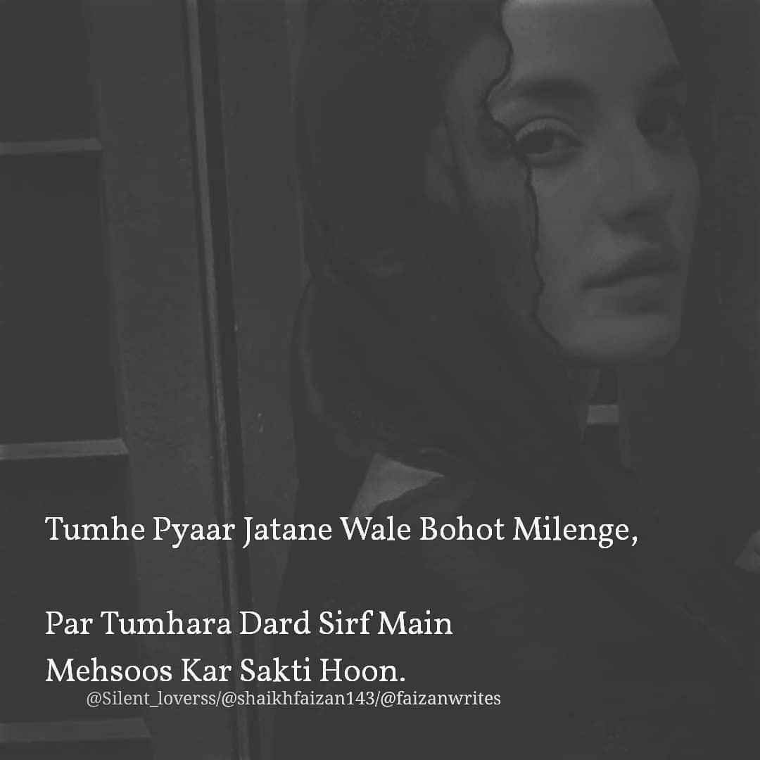 186 images about sad girl on we heart it see more about urdu poetry and sad
