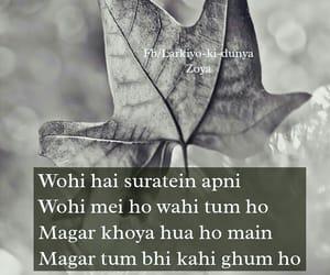 broken, words, and urdu image