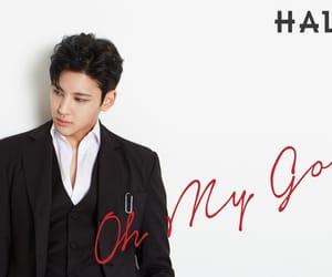 halo, inhaeng, and lee in haeng image