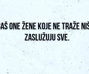 hrvatska, tekst, and citat image