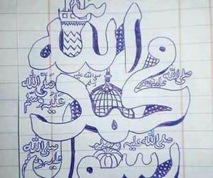 الله, ﷴ, and صل اللہ علیہ و آلہ و سلم image