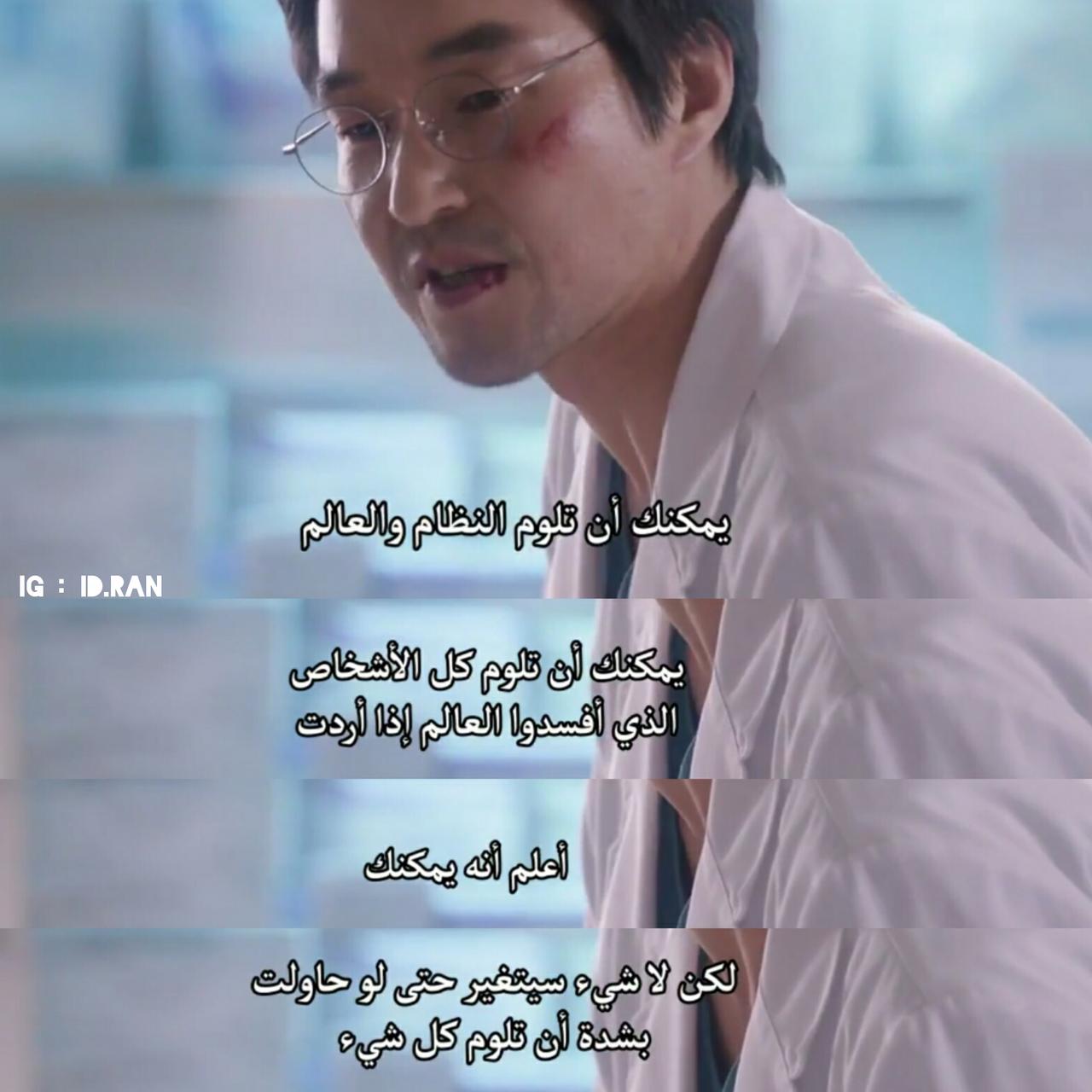 Korean Drama, مسلسﻻت كورية, and اقتباسات كورية image