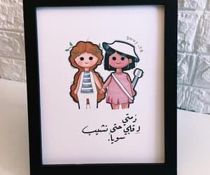 art, رَسْم, and ﻋﺮﺑﻲ image