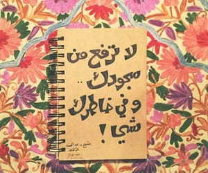 allah, islam, and الصﻻة image