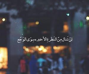 عربي and ﻋﺮﺑﻲ image