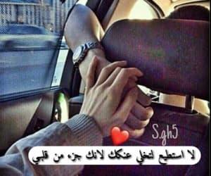 ﺭﻣﺰﻳﺎﺕ, رمزيات بنات, and رمزيات حب image