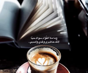 book, coffee, and follow image
