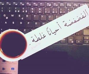 arabic, كلمات, and غلطة image