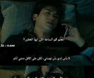 kdrama, do bong soon, and اقتباس مترجم image