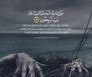 allah, islam, and makeup image
