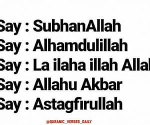 subhan allah, alhamdullilah, and dhikr image