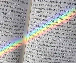 rainbow, book, and korea image