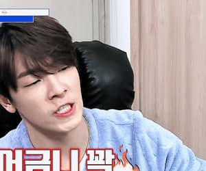 angry, donghae, and explode image
