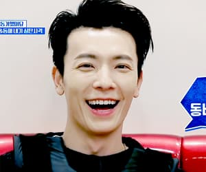 donghae, gif, and handsome image
