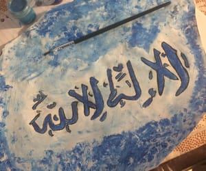 allah, art, and paint image