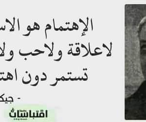 تحشيش عراقي, رمزيات خليجيه, and حزنً image