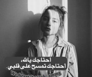 ههه, ﺭﻣﺰﻳﺎﺕ, and صور  image