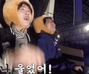 gif, bts, and j-hope image