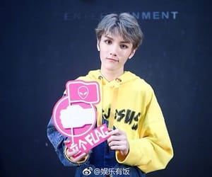 idol producer, ling chao, and bc221 image