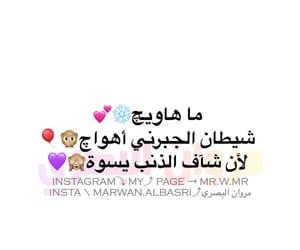 حُبْ, تصميمي, and ابوذيات image