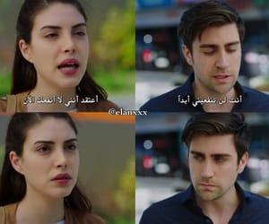 حُبْ, ﺍﻗﺘﺒﺎﺳﺎﺕ, and ياغيز image