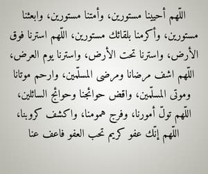 algérie dz, رَمَضَان, and اسلاميات اسلام image