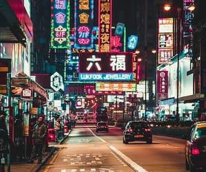 city, light, and japan image