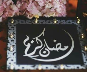 arab, islam, and Ramadan image