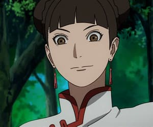 gif and tenten image