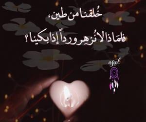 Image by ᎯᏕᏋᏋᏝᏝᎨᎧᏁ