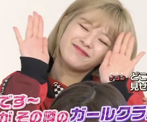 twice, jungyeon, and lq icons image