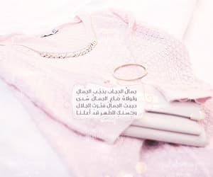 beauty, hijab, and مسلمه image