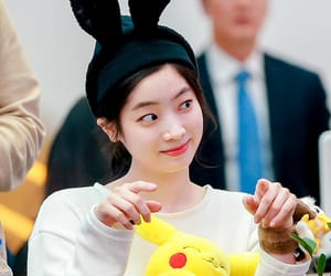 twice and dahyun image